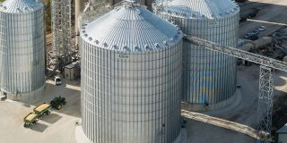 Grain Elevator and Processing Society